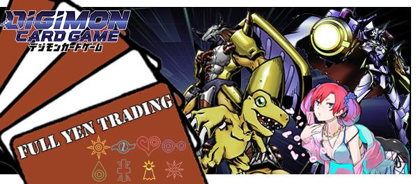 Digimon Card Game (Japanese)