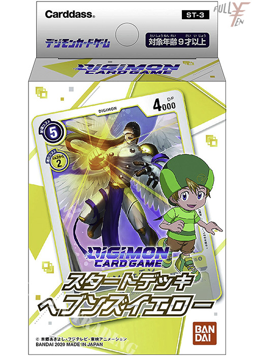 Digimon TCG ST3