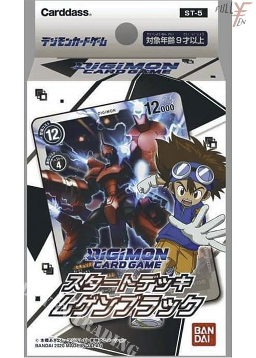 Digimon TCG ST5