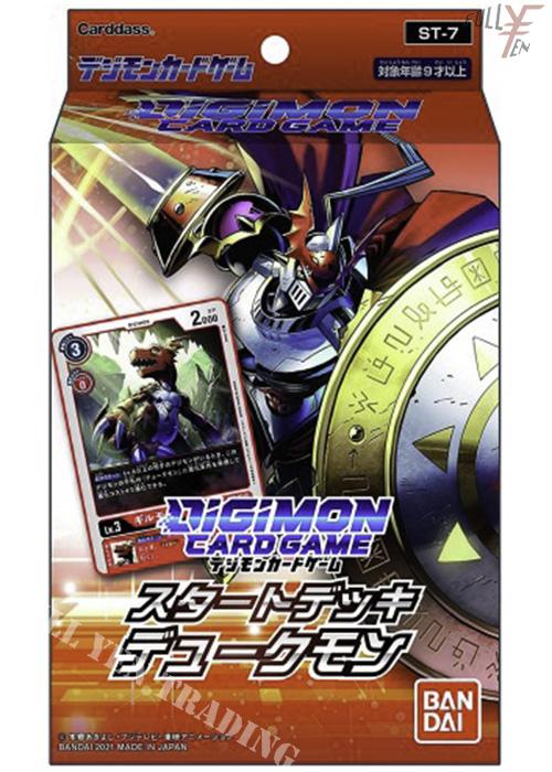 Digimon TCG ST7