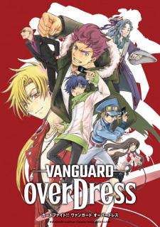 Cardfight!! Vanguard overDress (D Series)