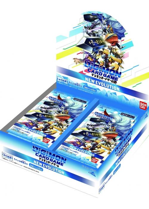 Japanese Digimon Card Game BT1