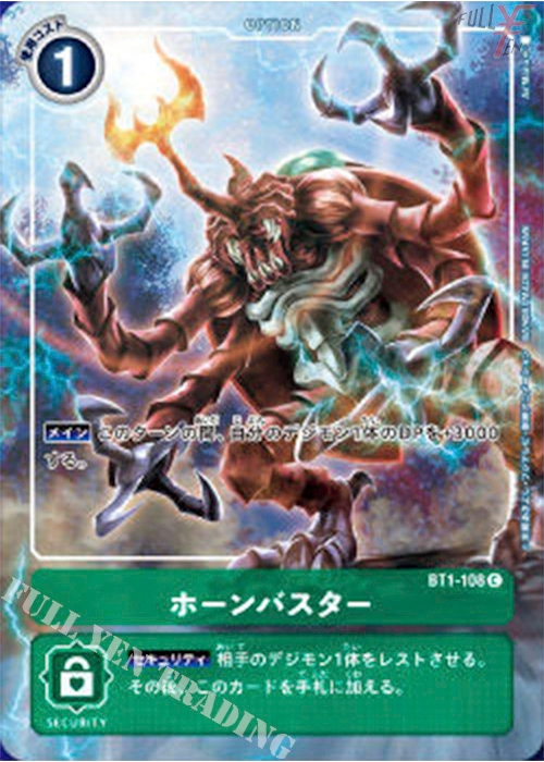 Horn Buster BT1-108 C (Parallel Digimon Card Game Tamer's Evolution Box)
