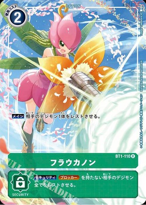 Flower Cannon BT1-110 R (Parallel - Digimon Card Game Tamer's Evolution Box)