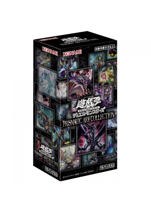 Prismatic Art Collection Booster Box (PAC1)